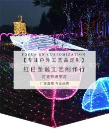 河南红日制作灯光节led造型灯厂家直销