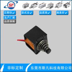 東莞廠家專業生產制造透鏡電磁閥電磁鐵電機
