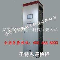 湖北省消防機械應急啟動裝置