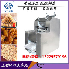 江米条膨化机双螺杆膨化机油京果膨化机