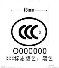 进口日本马桶盖需要3C证书吗