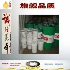 嘉实多CastrolViscoleb150/280食品级链条油