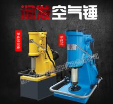 小型空气锤C41-6kg 金银首饰加工机器
