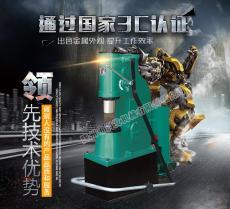 免安裝 帶底座空氣錘C41-16kg 打鐵機器價格