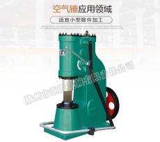 小型空氣錘C41-16kg 打鐵設備 打鐵機器價格