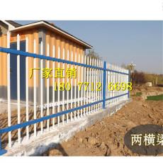 广西铁艺围墙围栏丨南宁热镀锌护栏庭院栏杆