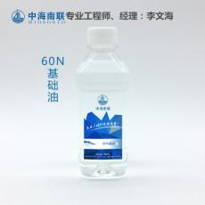 二類60N基礎油一級品倉儲式批發供應
