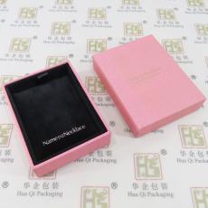 廠家批發高端表盒定制手表盒