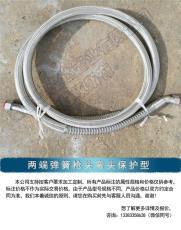 防漏加气站专用软管 不锈钢低温软管