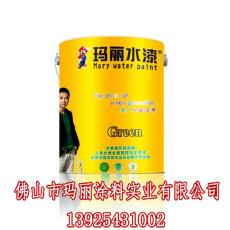 南京环保水漆厂家价格玛丽水性漆代理多少钱