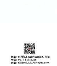 杭州瓜山附近月嫂公司杭州瓜山月嫂培训公司