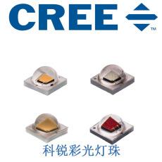 供應美國科銳3535燈珠 XPE2彩光燈珠