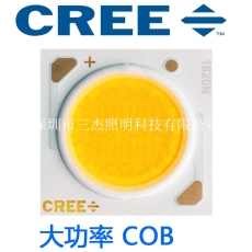 供应CREE COB 科锐1820光源 cree 科瑞1820