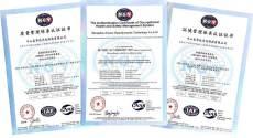兰州ISO9001认证哪家好甘肃胜兰企业策划