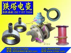 耐磨陶瓷补气环/干除灰补气输送环