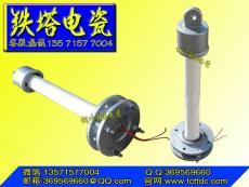 湿电除尘95瓷防露防腐型绝缘拉棒JFL-072-100D
