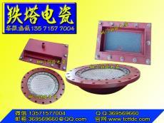 气化装置气化槽-气化板