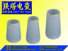 湿电除尘石英套管锥形承压绝缘子95瓷套筒高压瓷缸