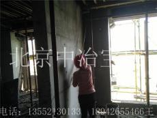 混凝土强度增强液质量好的厂家