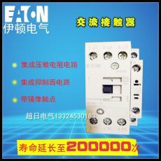 伊顿电器DILM现货热卖西北代理穆勒接触器