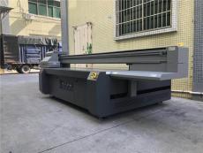 廣州2513理光g5打印機拓美數碼低成本高產量