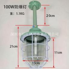 圓形LED防爆節能燈200w250w廠家直銷低價