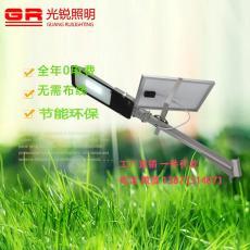 太陽能小金豆路燈
