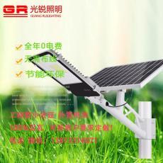 太陽能路燈金豆足瓦款 外置電池