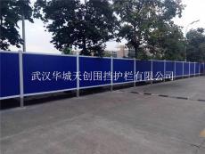 热销建筑地工隔离安全围挡PVC围挡铁板围挡