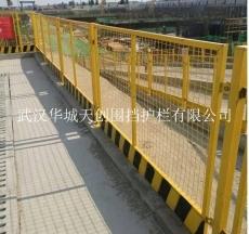 基坑护栏 安全防护栏 金属围栏 市政围栏 地