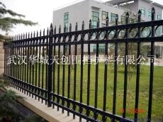锌钢护栏 铁艺围栏 小区围墙栏 别墅锌钢护