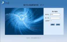智能光盘柜SDC-I