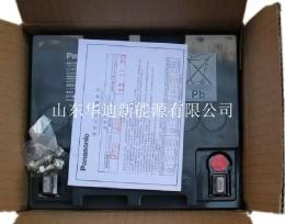 松下蓄电池12v38AH LC-P1238ST现货直销