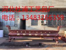 哪里价格优惠的铜钟铜鼎云南省昆明市呈贡县