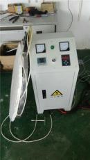 20kw電磁感應加熱器 大功率電磁加熱器