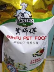 大连哪里有批发品牌猫粮狗粮的批发厂家批发