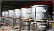 上海寶鋼彩涂板廠家 寶鋼總廠彩涂板