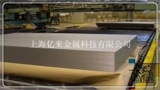 上海鍍鋅板一級代理商企業名片