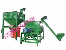 哈爾濱化工機械干粉砂漿設備干粉砂漿混合機