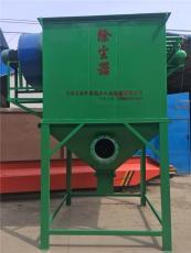 沈陽化工機械除塵設備除塵器脈沖布袋式除塵