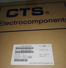 貼片12位1.27毫米撥碼開關 CTS 品牌 218-12