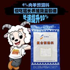 河北省母羊预混料销售渠道
