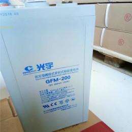 厂家直销光宇蓄电池2v400AH含税运价格