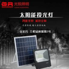 太阳能投光灯工厂直销淘宝供用家用投光灯