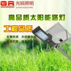太陽能公主扇路燈新農村建設太陽能路燈