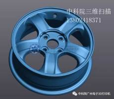 3D打印服务广州手板模型三维抄数检测服务