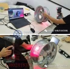 扫描仪逆向抄数产品工业设计三次元精密测量