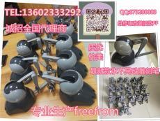 廣東惠州freefrom電腦雕刻筆