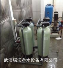 武汉井水净化设备