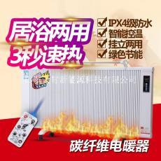 陕西品牌电暖器生产厂家诚招代理天肯牌